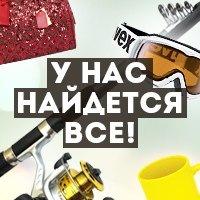 oxo_ru