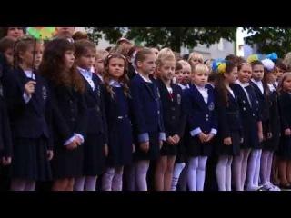 Гімназія №1 5-V клас Посвята в гімназисти