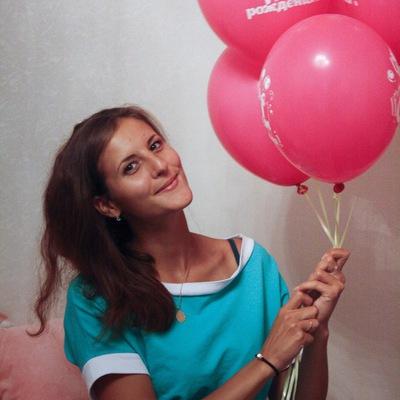 Катя Мамцева