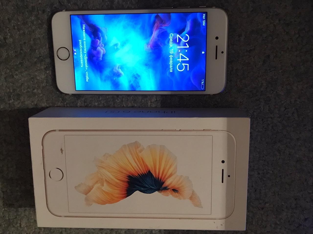 Купить оригинальный Iphone 6S Gold на 16гб. | Объявления Орска и Новотроицка №1763