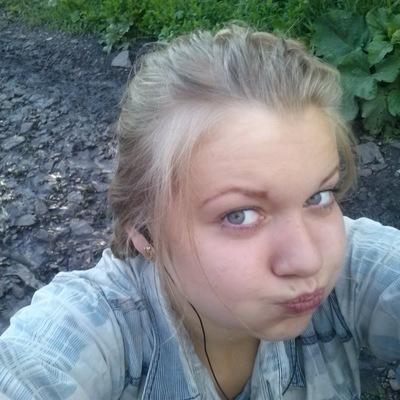 Кристина Самаркина, 3 мая 1995, Красноярск, id135199579