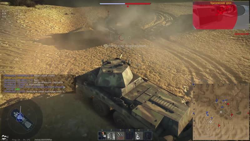 Sd.Kfz.234_⁄2 Puma! ТАНК на КОЛЁСАХ! War Thunder 4k ULTRA HD 60 fps
