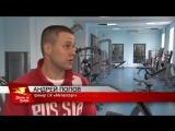 Тренер по физической подготовке Попов Андрей