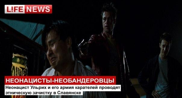 Политическая пропаганда и её жертвы - Страница 9 DSK7Oyj65LY