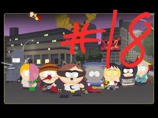 Прохождение South Park: The Stick of Truth/Южный парк:Палка истины #18-Челмедведосвин
