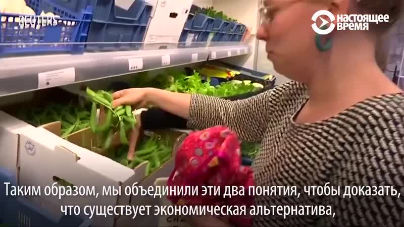 Жители Брюсселя скинулись и открыли свой супермаркет, где сами и работают, и покуп