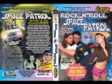 ROCK N ROLL SPACE PATROL ACTION IS GO! (2005)