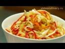 Рецепт Капустный салат по фанагорски от Бабушка Эмма