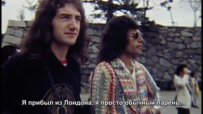 Queen - Lazing On A Sunday Afternoon - русские субтитры 1975