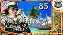 The Pirate Caribbean Hunt на PC 85 ✬ В ПОИСКАХ ДРАКОНА ✬