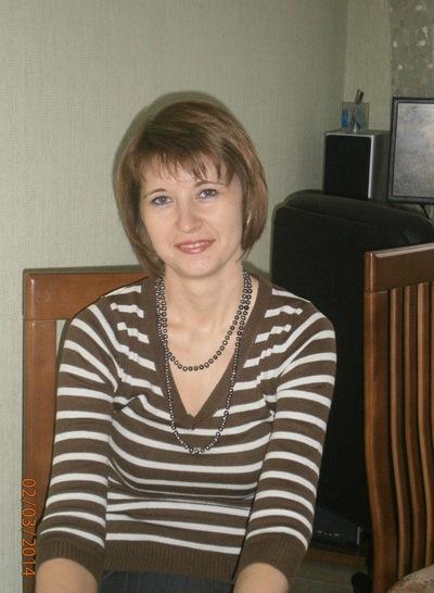 Марина Маришка