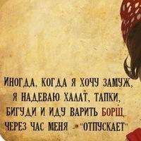 Алена Барабака, 1 января 1905, Санкт-Петербург, id173119576
