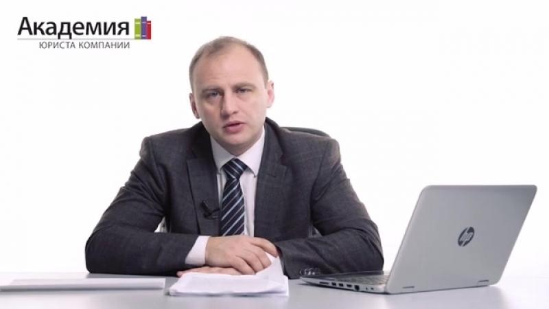 Ключевые выводы о добросовестности в Постановлении Пленума ВС РФ № 25 (21.01.2016)