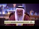 بالحج تُغفر الذنـــوب .. . الشيخ محمد بن غيث حفظه الله