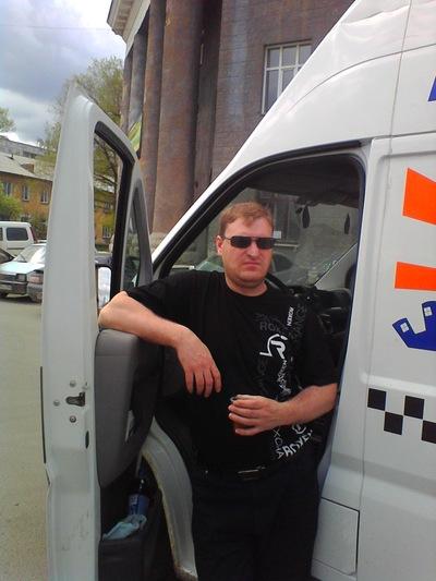 Иван Шершнев, 6 ноября , Новосибирск, id147219481