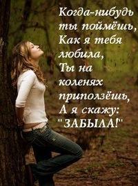 Марічка Ділай, 28 июня 1996, Днепропетровск, id225951420
