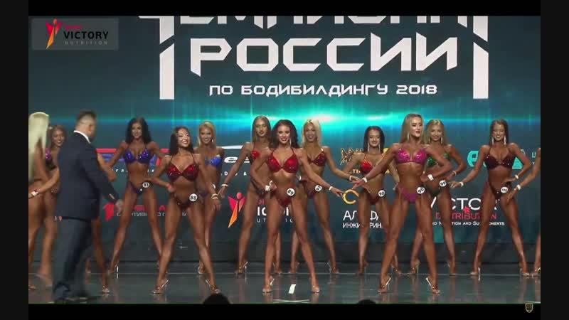 1 Чемпионат России по бодибилдингу 2018 ОЗЕРЕЦ