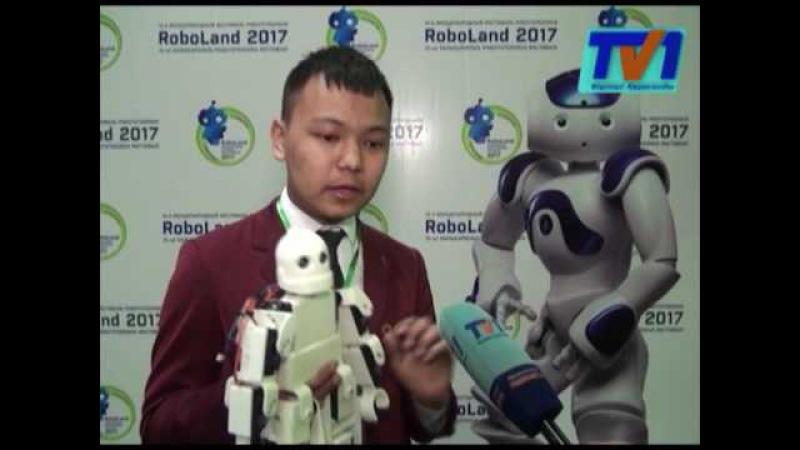 Қарағандыда Роболенд 2017 халықаралық робототехника фестивалі өтті