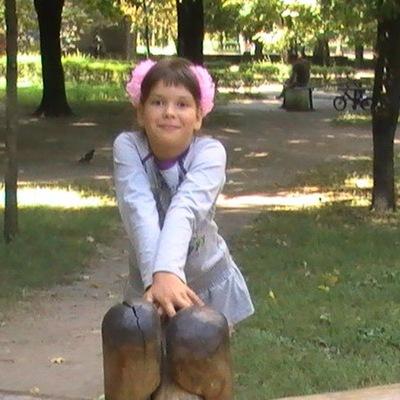 Вера Стрюкова, 2 марта 1999, Днепродзержинск, id220665051