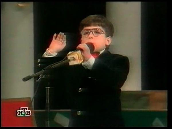 ЕрМИ - Леонид Ильич Брежнев (Алик) - Финал, 1992 г.