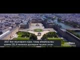 #UZBFRA2018 Ўзбекистон-Франция: ҳамкорликнинг янги босқичи. — Узбекистан-Франция: новый этап сотрудничества. https://t.me/joinc