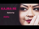 Kajra Re Bunty aur Babli Dance by Aishu