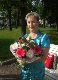 Елена Иванова, 27 июля , Санкт-Петербург, id13800914