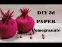 How to Make Paper Fruit Easy Paper Craft Pomegranate with Crepe Paper