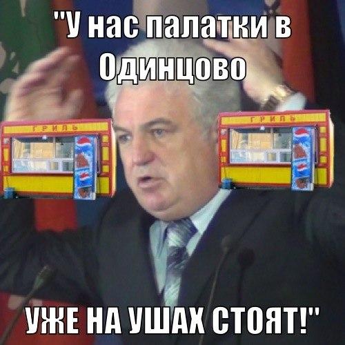 Гладышев