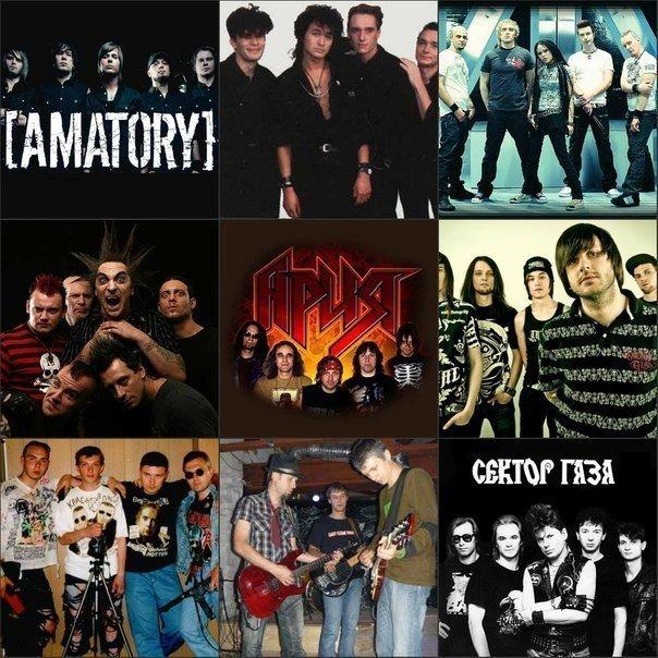 Отличные песни крутыхрусских рок-групп.