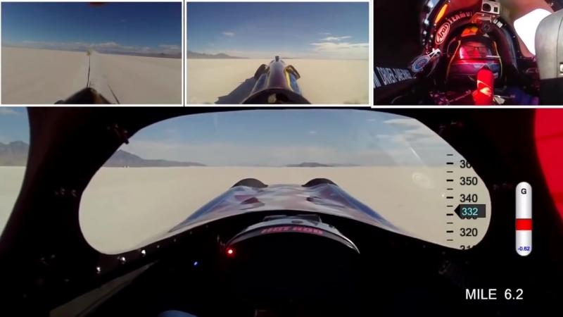 First 500 mph Run