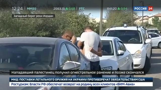 Новости на Россия 24 • Палестинец убил трех пограничников при попытке прорыва на территорию Израиля