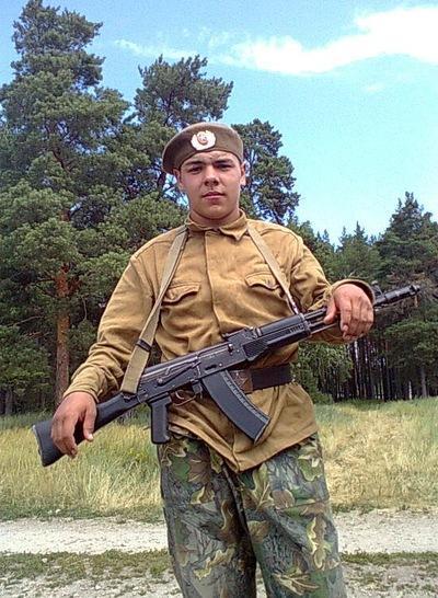 Владислав Юров, 13 апреля , Магнитогорск, id87172795