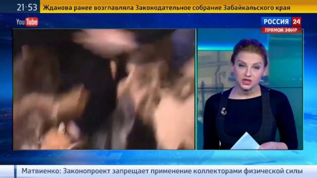 Новости на Россия 24 • Немов изложил свою версию инцидента с активистами СтопХама