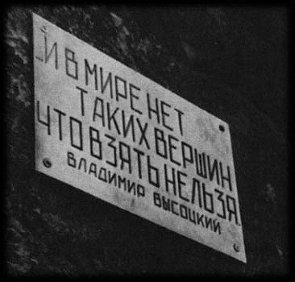 Лев Иванов, Ростов-на-Дону - фото №12