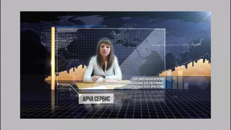 Видеоинфографика лучший спобоб донести до целевой аудитории ваши преимущества