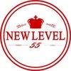 NEW LEVEL 55   Ремонт пластиковых окон в Омске