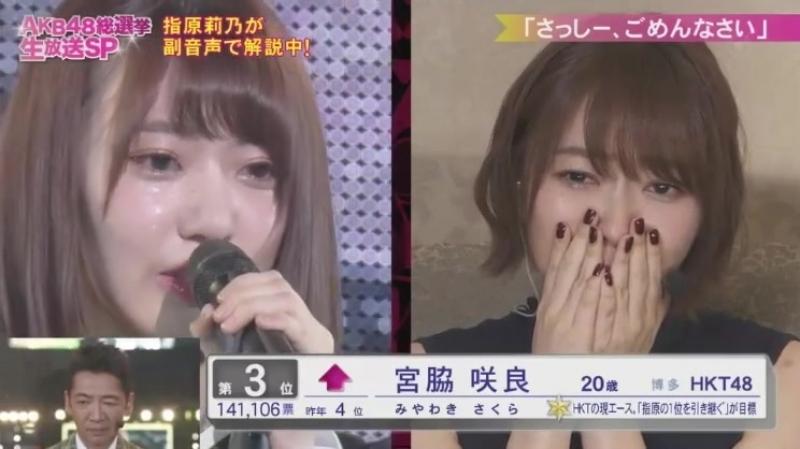 180616 第10回AKB48世界選抜総選挙2018(フジ主音声)