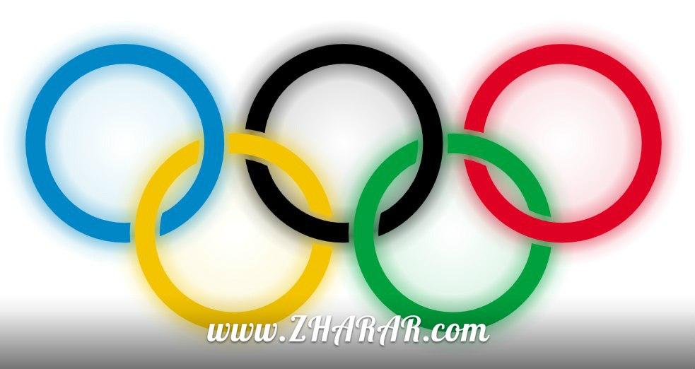 Олимпиада ойындары туралы қызықты деректер