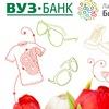 ВУЗ-Банк для бизнеса Екатеринбург