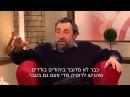 Евреи в России со Шломо Коль Яаковом