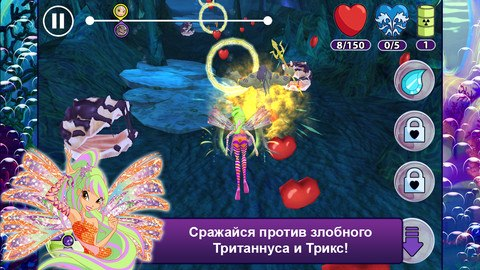 ����� ���� ��������� ������� ���� (Winx: Sirenix Power)