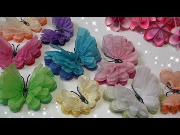 (ペーパーポンポン)簡単!かわいい蝶々の作り方 【DIY】(Paper Ponpon)Easy!Butterfly