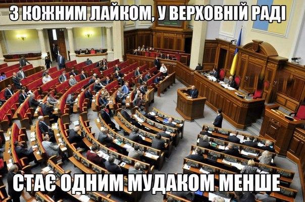 Порошенко внес в Раду законопроект о защите обманутых вкладчиков банков - Цензор.НЕТ 8034
