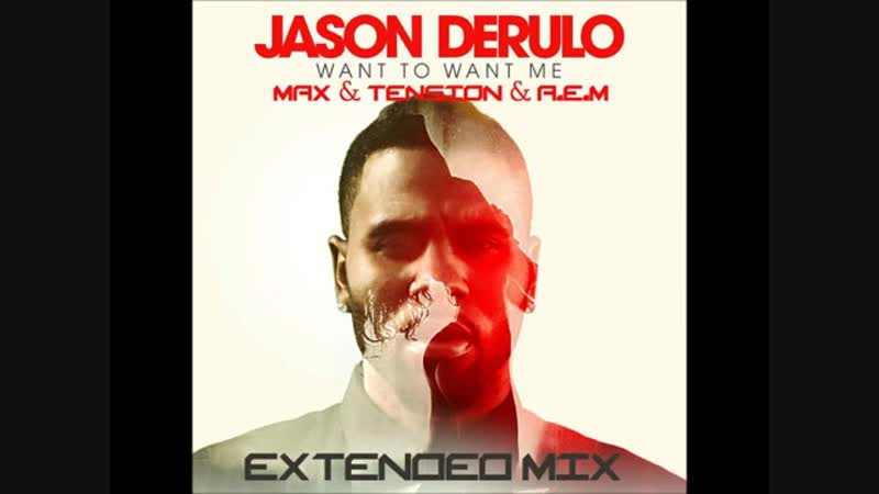 Jason derulo - Want to want me (12 Inch. Extended The Z Z Extended Mix Version And Edit.) By Warner Bros. Records Inc. Ltd.