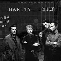 15.03//Ночной Проспект + БИО//PLUTON