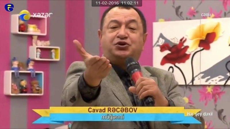 Cavad Recebov - Qelbimin Sultani 2016 | Her şey daxil