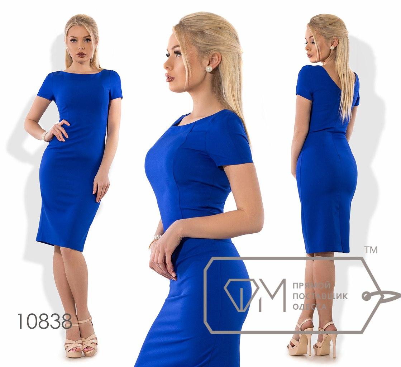 475d888dca3 Закупка ФМ-одежда для стильных женщин 3 18. Совместные покупки
