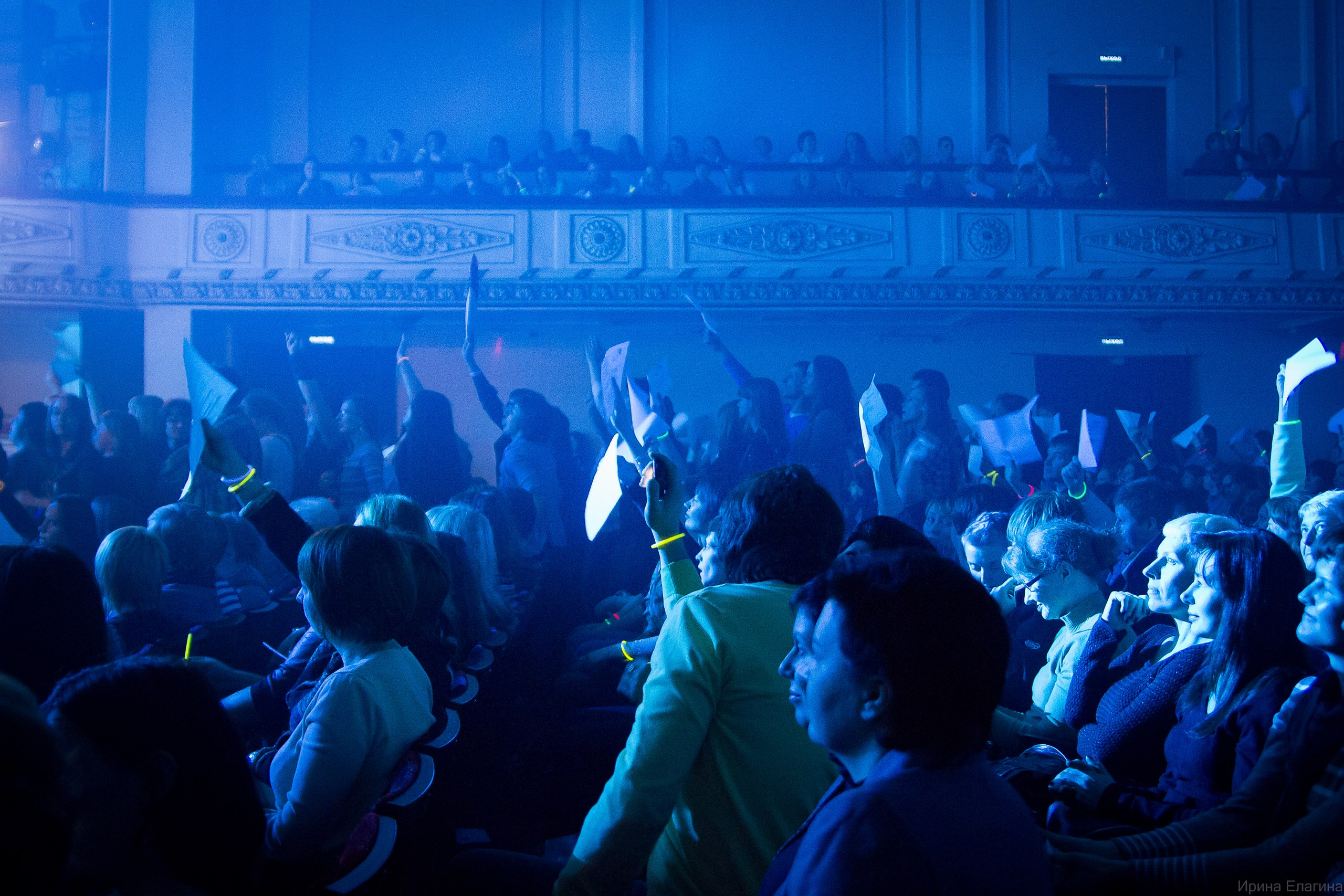 ##### в новгороде концерт фото: