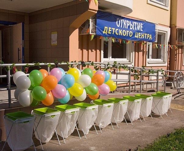 Лучшие детские центры в Москве, список - Детский центр развития Маленький Принц в ЦАО и САО